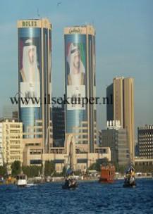 VAE (Verenigde Arabische Emiraten)
